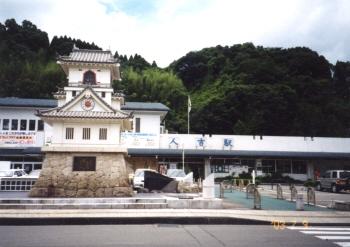 JR九州 人吉駅