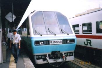 JR山田線 ぐるっとさんりくトレイン号