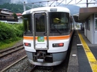 JR飯田線特急伊那路号